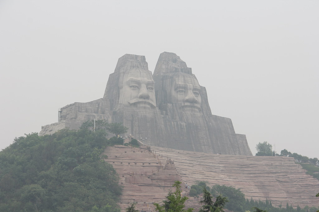 Emperors Yan and Huang, Yellow River Scenic Area, Henan, China