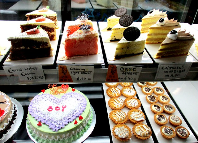 Sweet Factory cakes & tarts