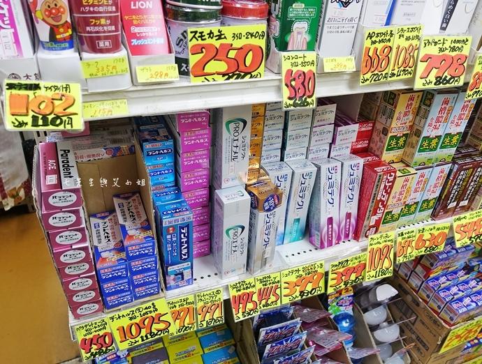 7 京都美食購物 超便宜藥粧店 新京極藥品、Karafuneya からふね屋珈琲