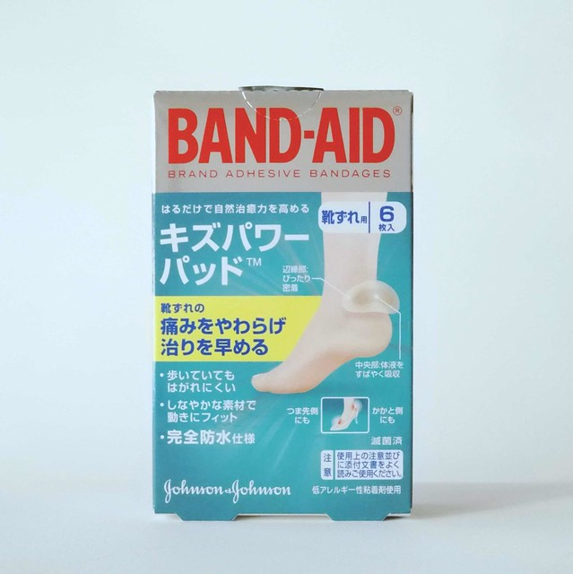 Band-aid (Blister gel guard)