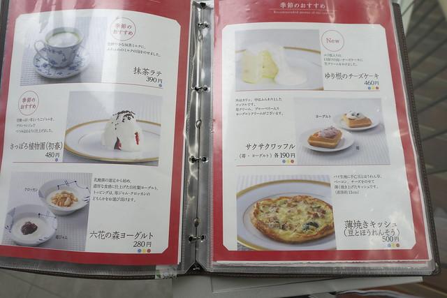 六花亭札幌本店3回目_03