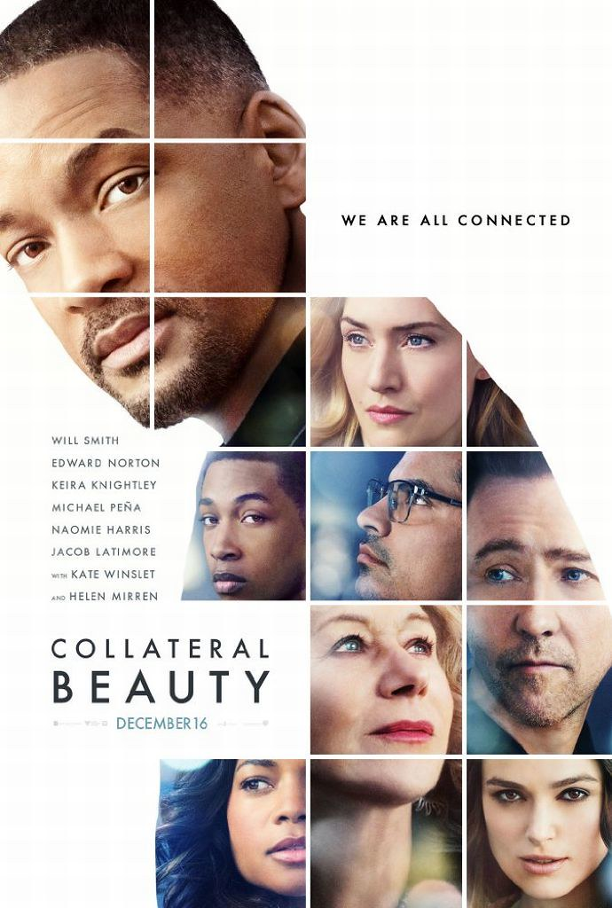 「Collateral Beauty」のポスター