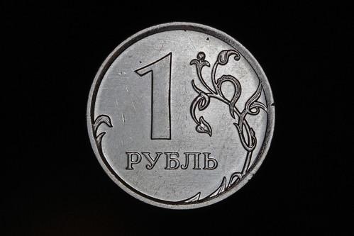 _Rubel_1_2