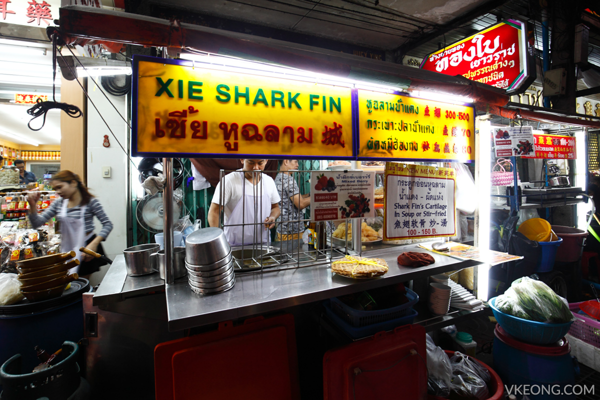 Bangkok Chinatown Yaowarat Sharks Fin Stall