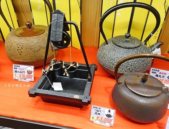 37 九州 福岡天神免稅店 九州旅遊 九州購物 九州免稅購物