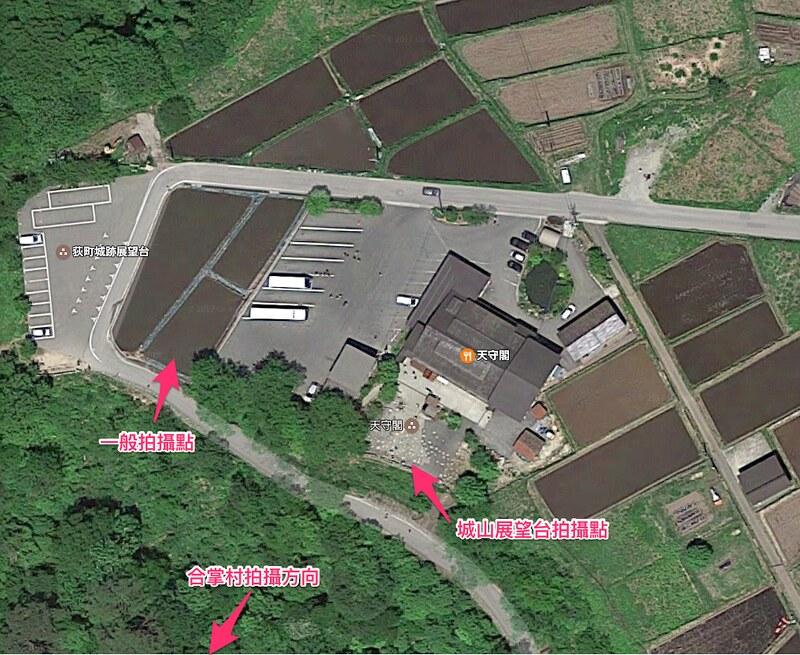Shirakawa-go_-_Google_地圖