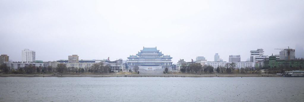 The Grand People's Study House