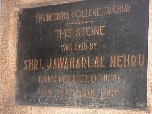 Foundation stone | by Swaroop C H
