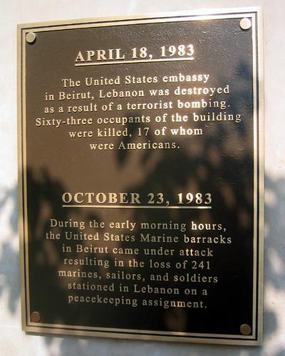 Usmc Barracks Beirut Lebanon October 23 1983 Camden