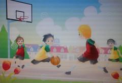 basket sala consilina