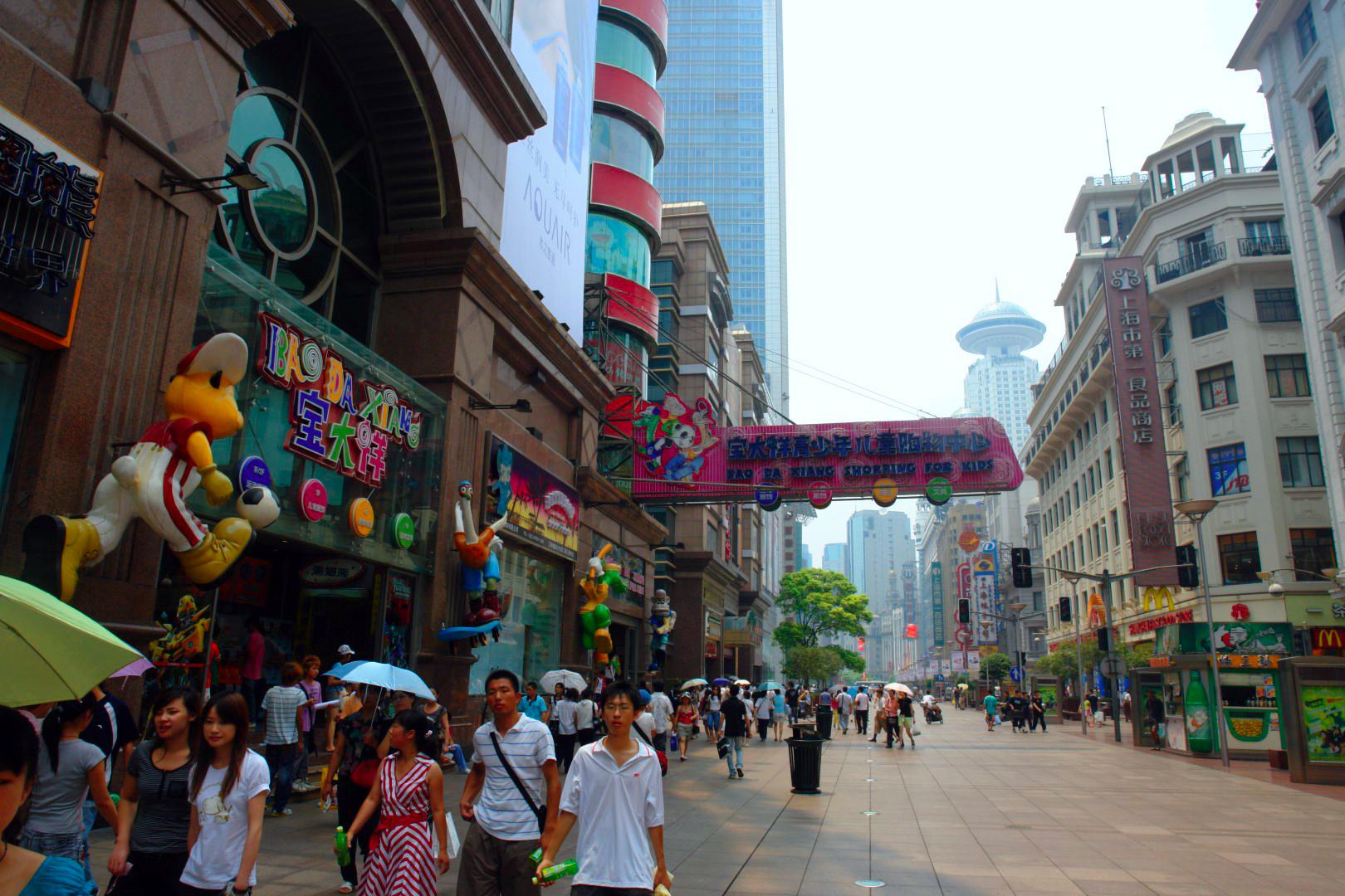 qué ver en Shanghai, China qué ver en shanghai - 32179274430 3e056470ba o - Qué ver en Shanghai, China