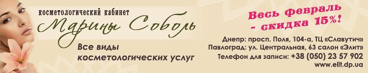750х150_MSobol