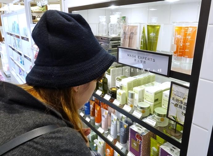 30 九州 福岡天神免稅店 九州旅遊 九州購物 九州免稅購物