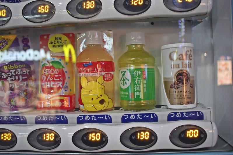 Travel-japan-東京便利生活隨拍-超商與販賣機必買 (27)