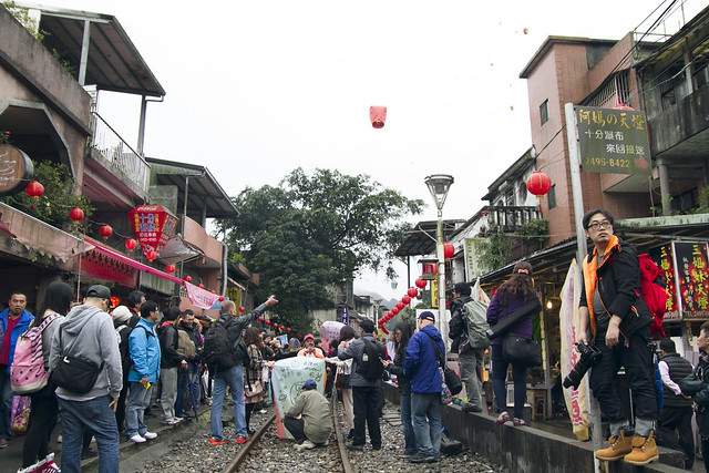 十分老街 Shifen Old Street