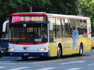 光華巴士 247直達 840-FT 20130827