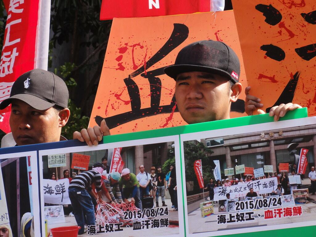 2015年來移工團體屢次抗議外籍漁工遭受血汗剝削。(攝影:張智琦)