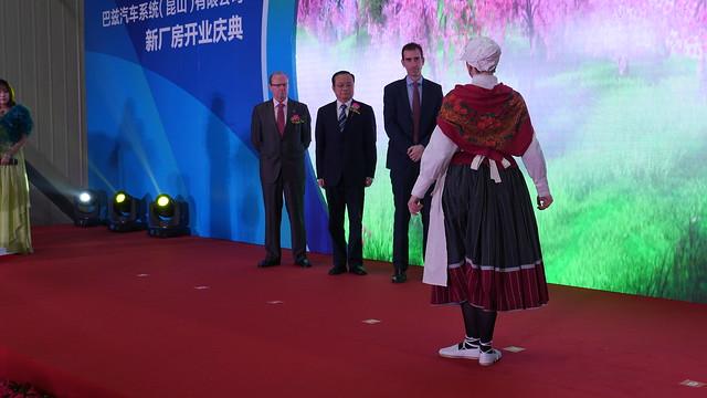 Inauguración nueva planta de BATZ en China