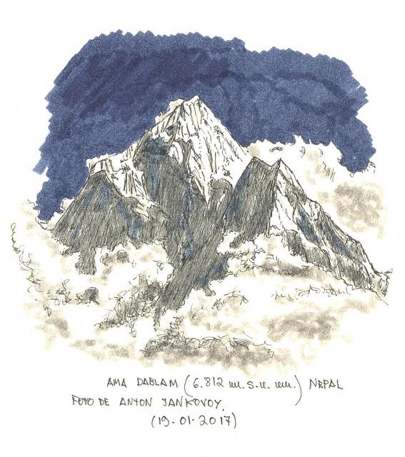 Ama Dablam (6.812 m.s.n.m.)