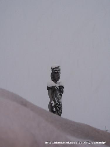 Snow day 1 #11