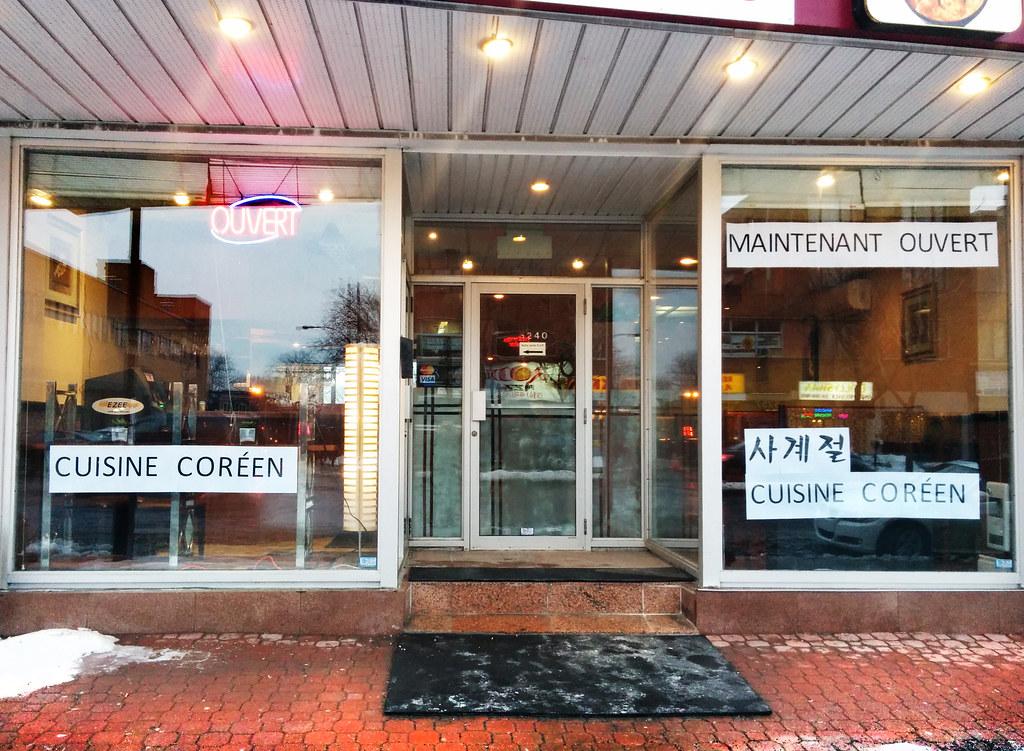 Restaurant Ouvert  Decembre Montbellet