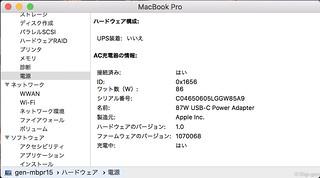 02_Mac_Ele5A_LR.jpg