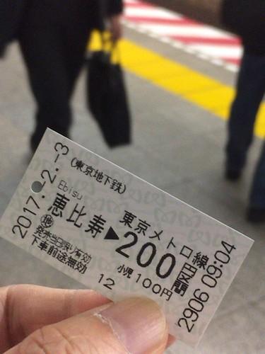 素材:切符