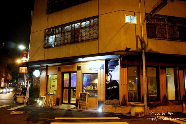 33195774011 4a5d3ac660 o - 美國時間 Migocigen café,近一中商圈,深夜來份邪惡的熔岩起司薯條吧!(已歇業)