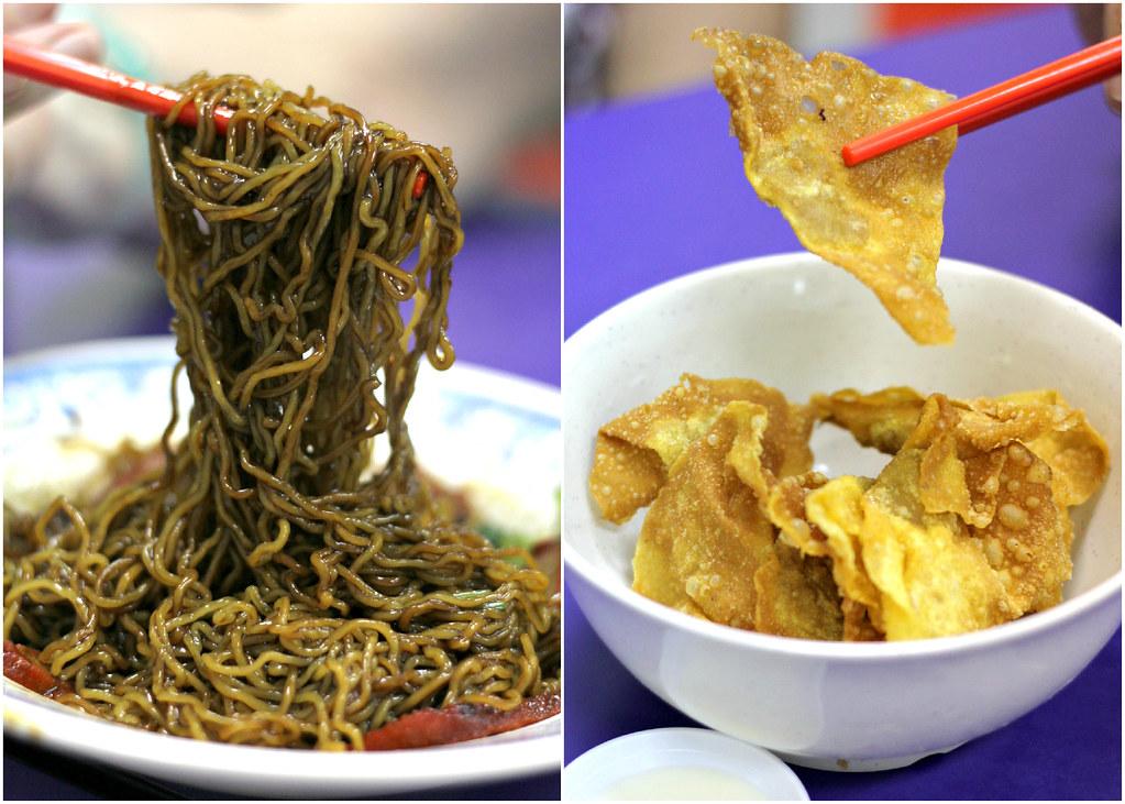 Wanton Mee: Parklane Zha Yun Tun Noodles
