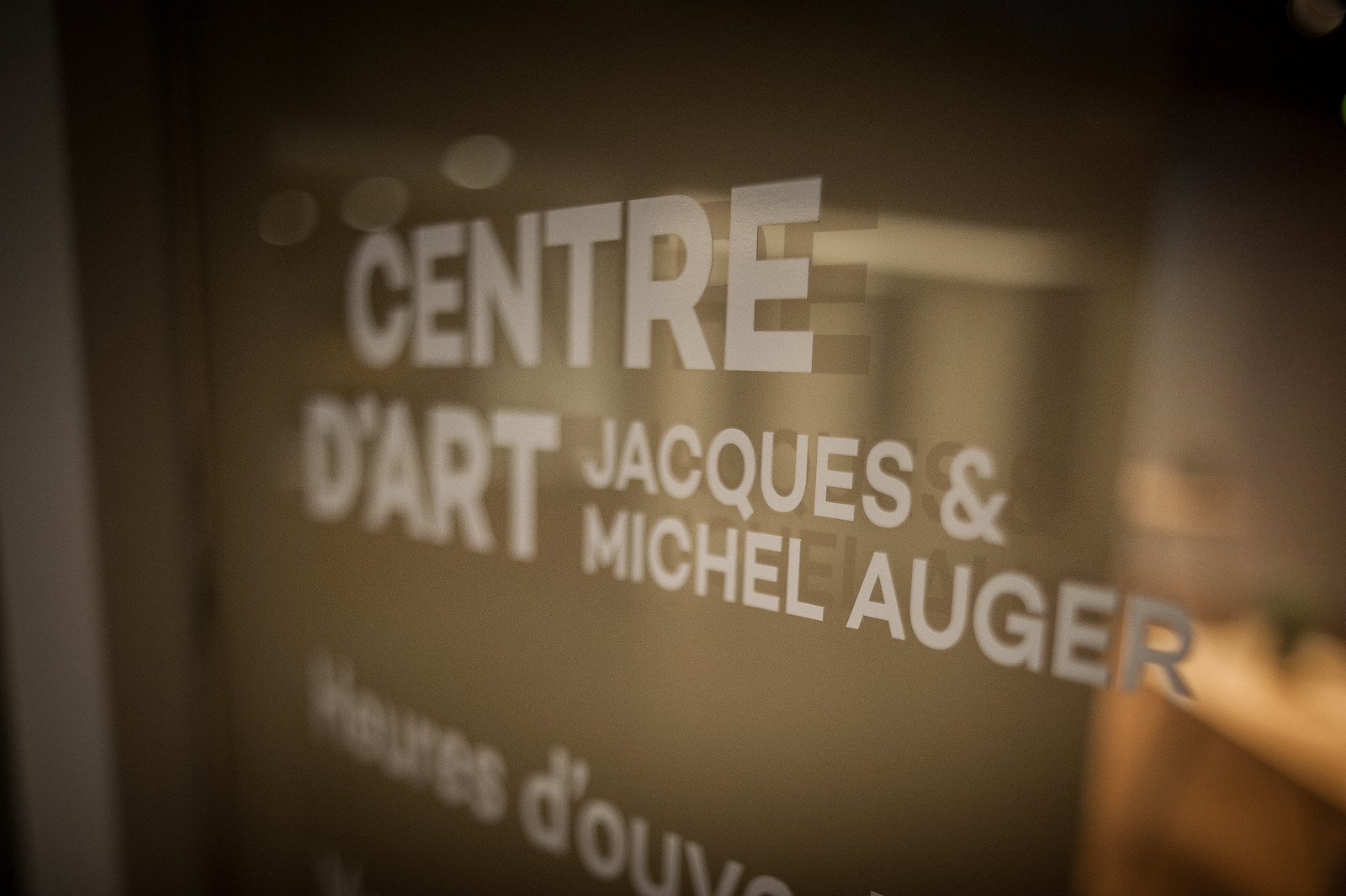 Centre d'art Jacques-et-Michel-Auger