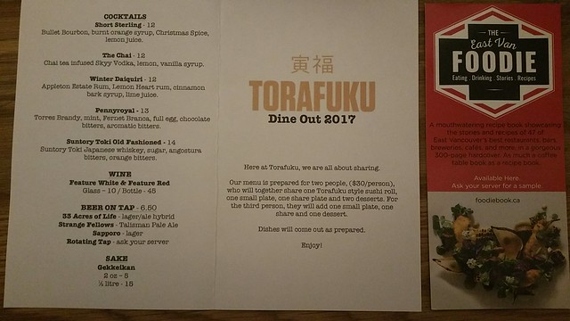 2017-Jan-20 Dine Out Vancouver 2017 - Torafuku - menu