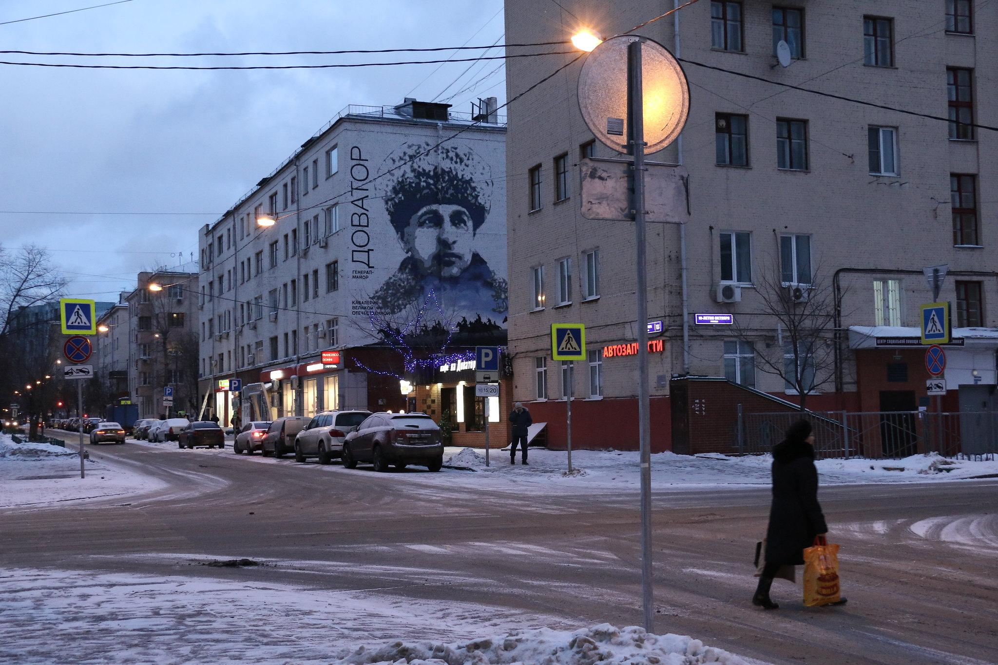 Moskva17_130