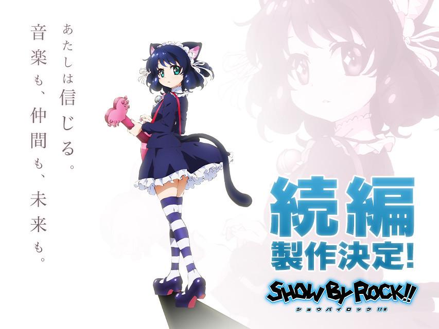 151109(1) - 獸耳娘音樂遊戲改編電視動畫《SHOW BY ROCK!!》製播第二期&各樂團短篇、聲優合照大公開!