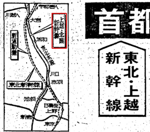 上越新幹線 新宿-大宮間ルート (9)