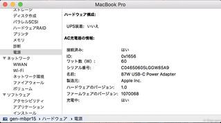 03_Mac_Ele3A_LR.jpg