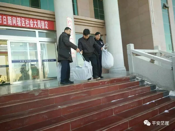 Li Chinese belong to Sichuan, Qinghai 60 missing people home, relatives of this transfer, remains