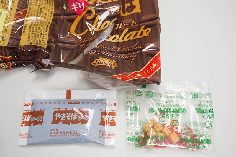 peyoung_chocolate-5