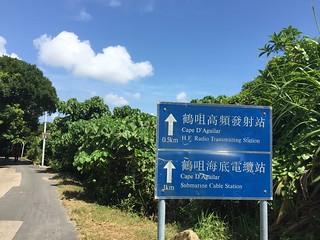 CIRCLEG 香港 遊記 筲簊灣 鶴咀 巴士 (23)