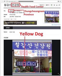 Friendship State Campaign - Chungcheongnam Province, South Korea – California