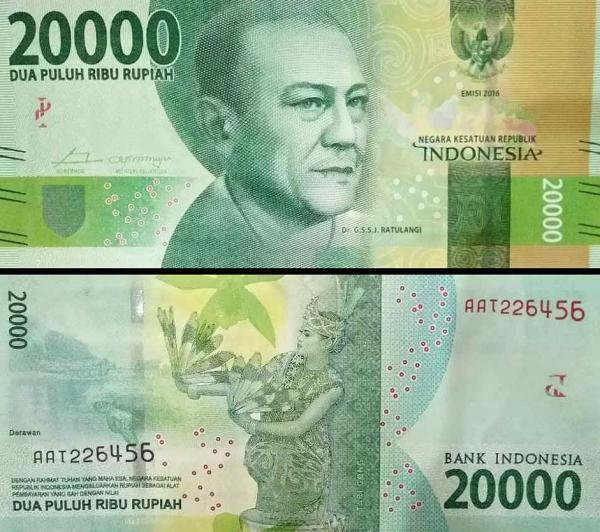 20 000 Rupií Indonézia 2016, P158a