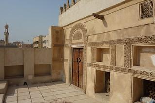 Indústria perlífera tradicional, Bahrein