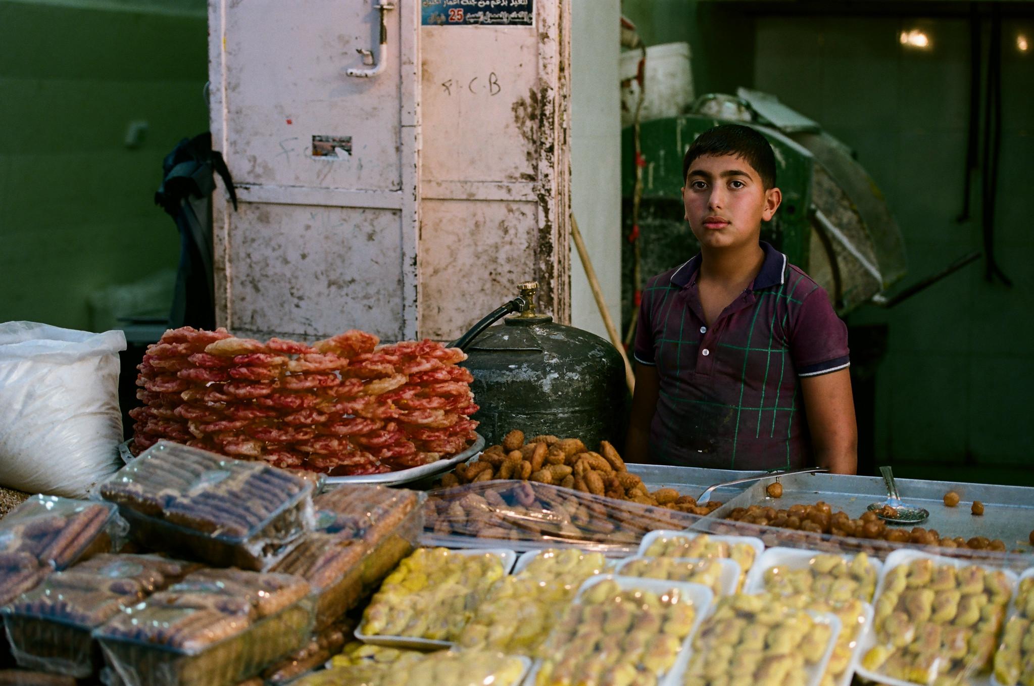 Palestinian Pastries