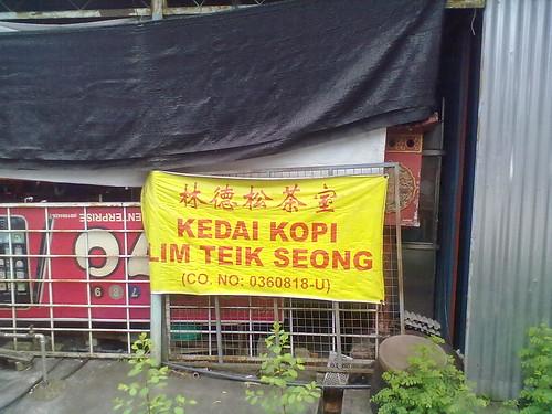 Lim Teik Seong