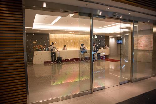 Haneda Airport Sakura Lounge #夢見た英国文化