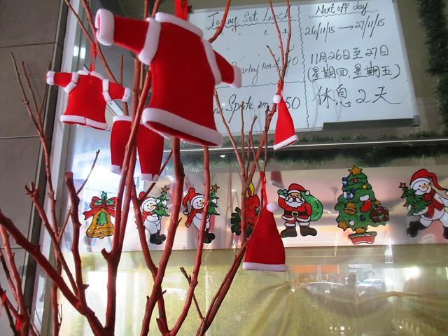 Opps Christmas decor