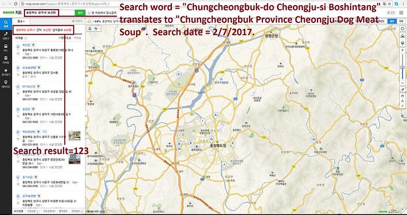 Cheongju, South Korea – Bellingham, Washington Sister City Campaign