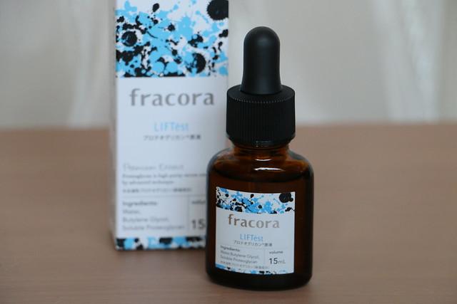 フラコラ プラセンタ プロテオグリカン
