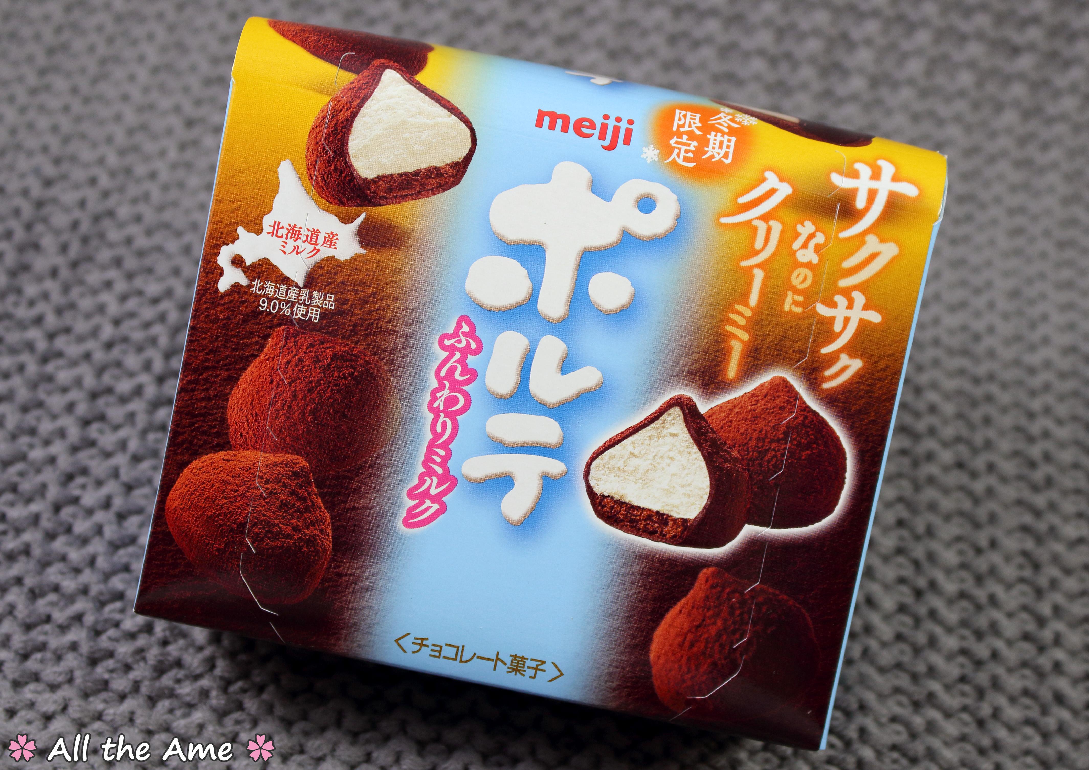 Porte-Fluffy Milk