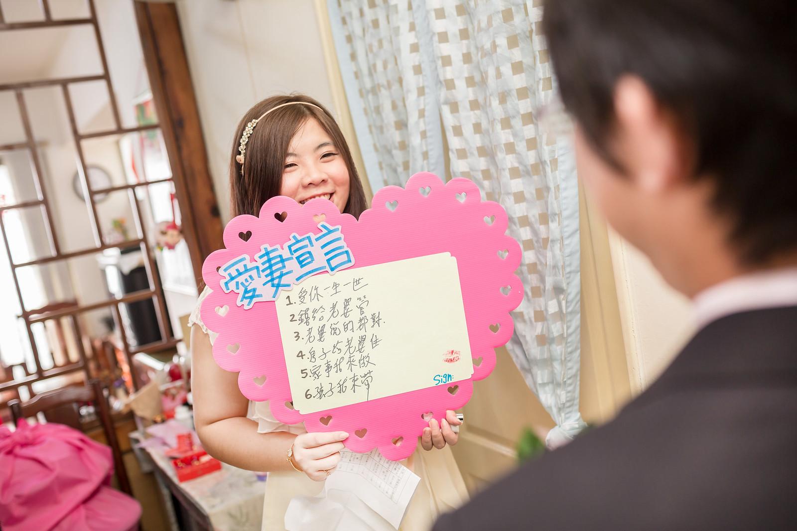 結婚儀式精選-116