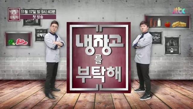 [Vietsub] Chăm Sóc Tủ Lạnh Tập 161